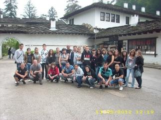 Екскурзия до Ловеч