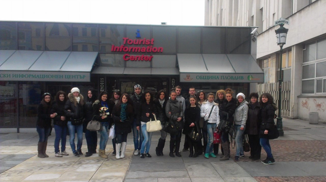 Организация на туризма и свободното време