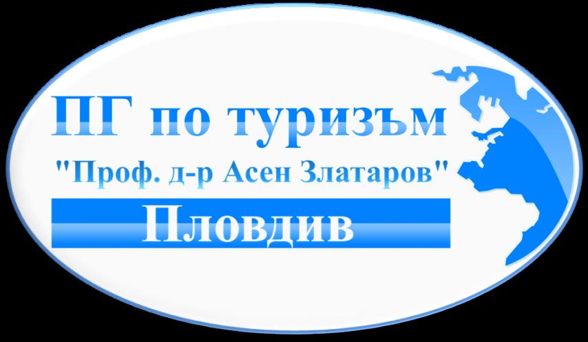 Стипендии II срок 2019-2020