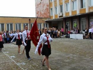 Изпращане на ВИПУСК 2016 г.
