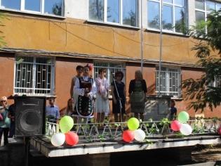 15-ти септември е един от най-българските празници!