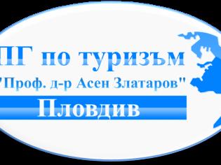 Актуална информация за Covid-19 в Гимназията.